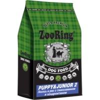 ZooRing, Puppy&Junior 2, корм д/щенков ср/кр пород (лосось/рис)