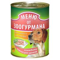 Зоогурман, Говядина нежная для щенков ж/б 410 гр.