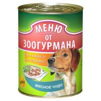 Зоогурман, Мясное чудо  д/собак ж/б 410 гр.
