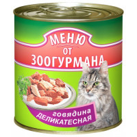 "Зоогурман ""Меню от Зоогурмана"" говядина деликатесная, влажный корм д/кошек ж/б 410 гр."