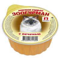 Зоогурман, Мясное суфле с печенью, влажный корм д/кошек 100 гр.