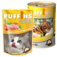 Puffins, влажный корм д/кошек (курица в соусе)