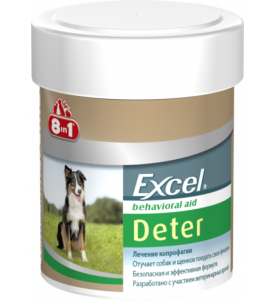 8 in 1, Excel, Deter, отучение от поедания фекалий д/собак (100 таб.)