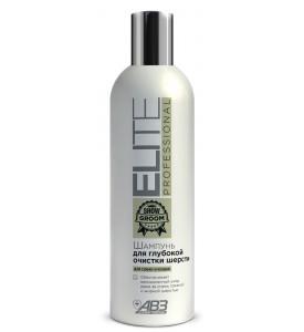 ELITE Professional, шампунь для глубокой очистки шерсти для кошек и собак, 270 мл