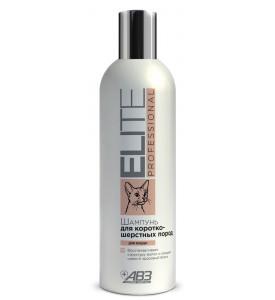 ELITE Professional, шампунь для короткошерстных пород кошек 270 мл.