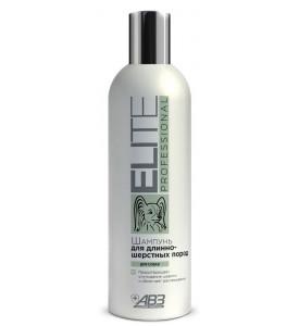 ELITE Professional. шампунь для собак длинношерстных пород, 270 мл