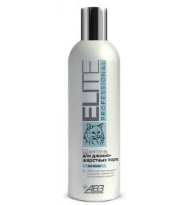 ELITE Professional, шампунь для длинношерстных пород кошек 270 мл.