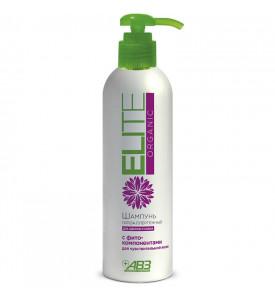 ELITE Organic, шампунь гипоаллергенный для щенков и собак, 270 мл