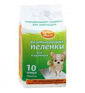 Чистый хвост, пеленка для животных впитывающая (10 шт.)