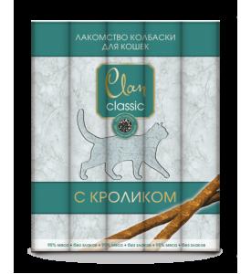 Clan Classic д/кошек мясные палочки с кроликом (5шт*5г)