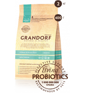 Grandorf, 4 Meat, корм д/кошек жив. в помещении (4 вида мяса/рис)