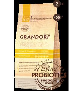 Grandorf, 4 Meat, корм д/ стер. кошек и кастр. котов (4 вида мяса/рис)