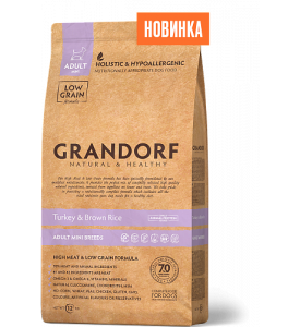 Grandorf, Mini, сухой корм д/собак мелких пород (индейка/рис)