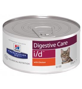 Hill's, PD, I/D, влажный корм д/кошек проблемы ЖКТ (курица)